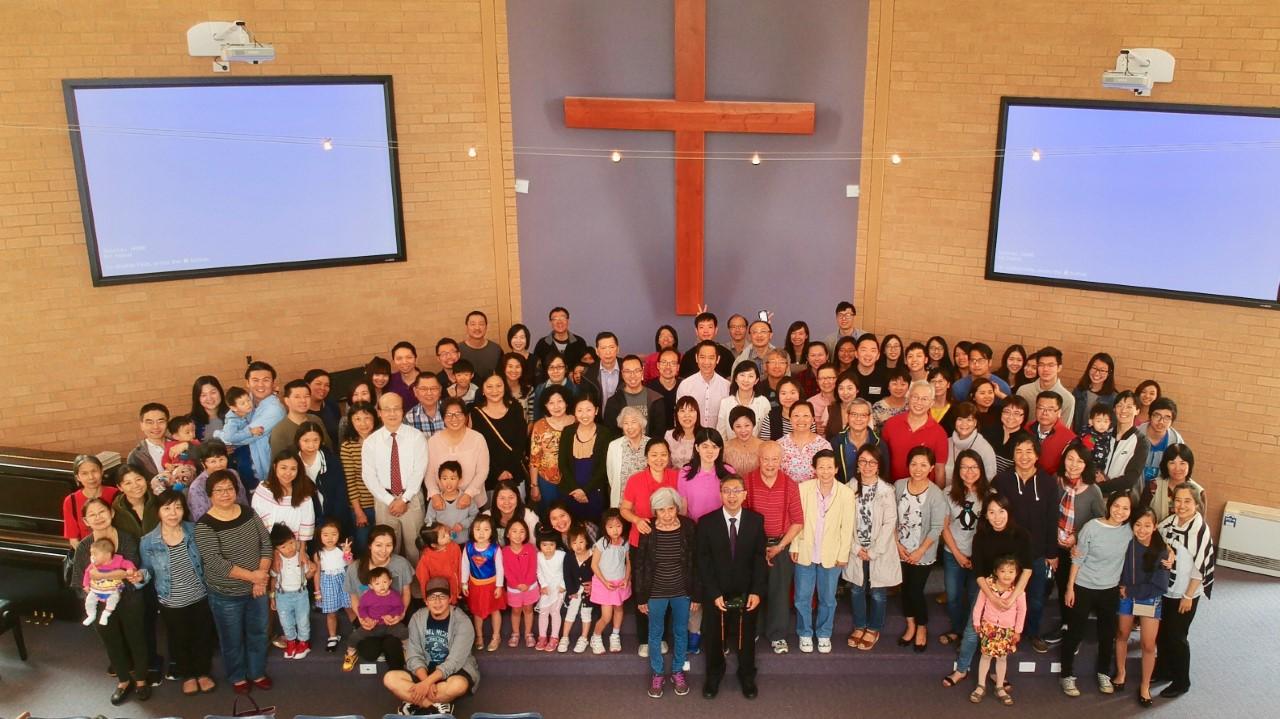 坎培拉澳亞基督教會(粵語堂)